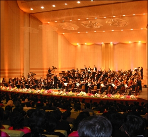 The New York Philharmonic Orchestra performing in North Korea in 2008. Photo by Anthony Kuhn/NPR